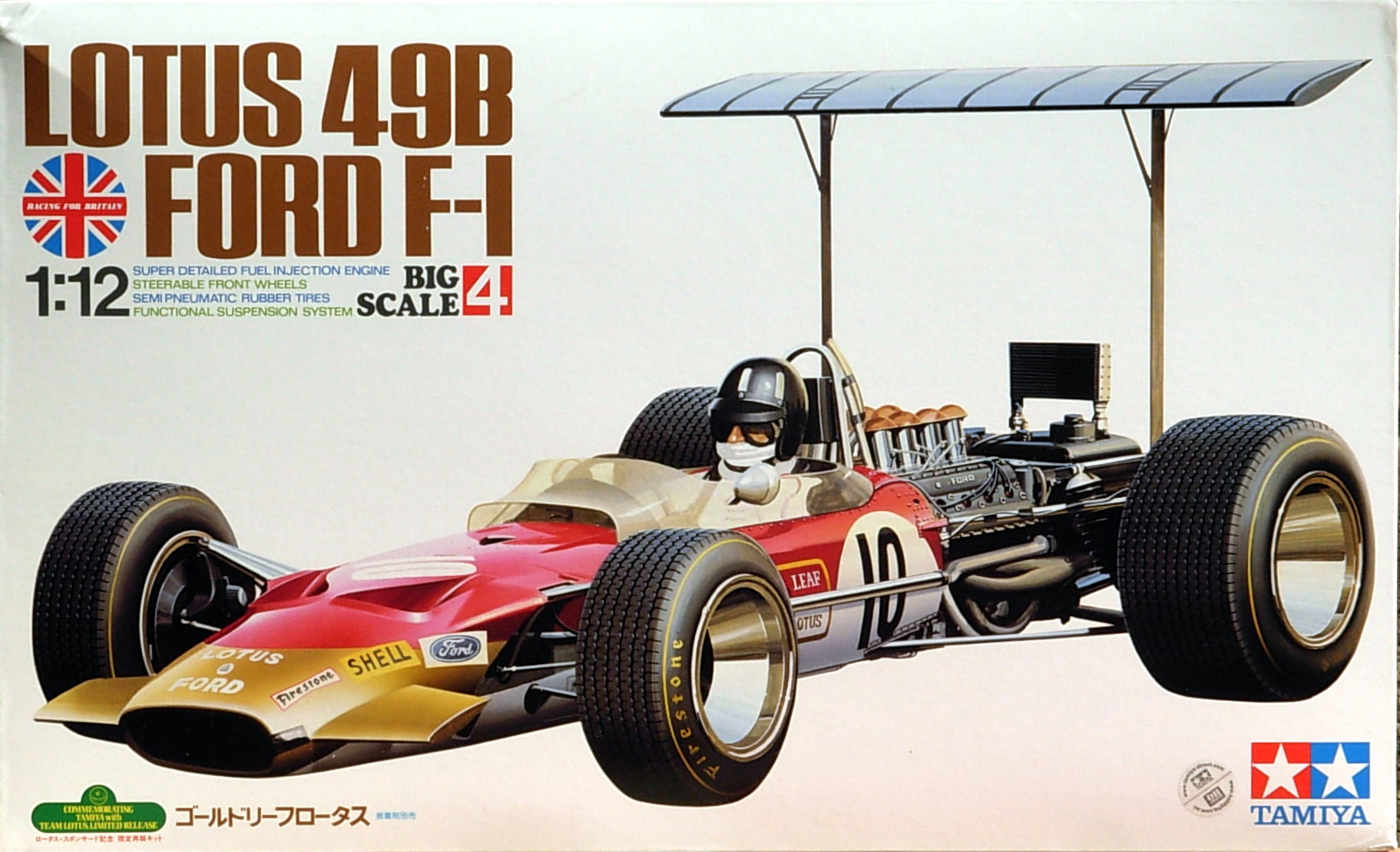 "Lotus 49B- ""Gold Leaf"""