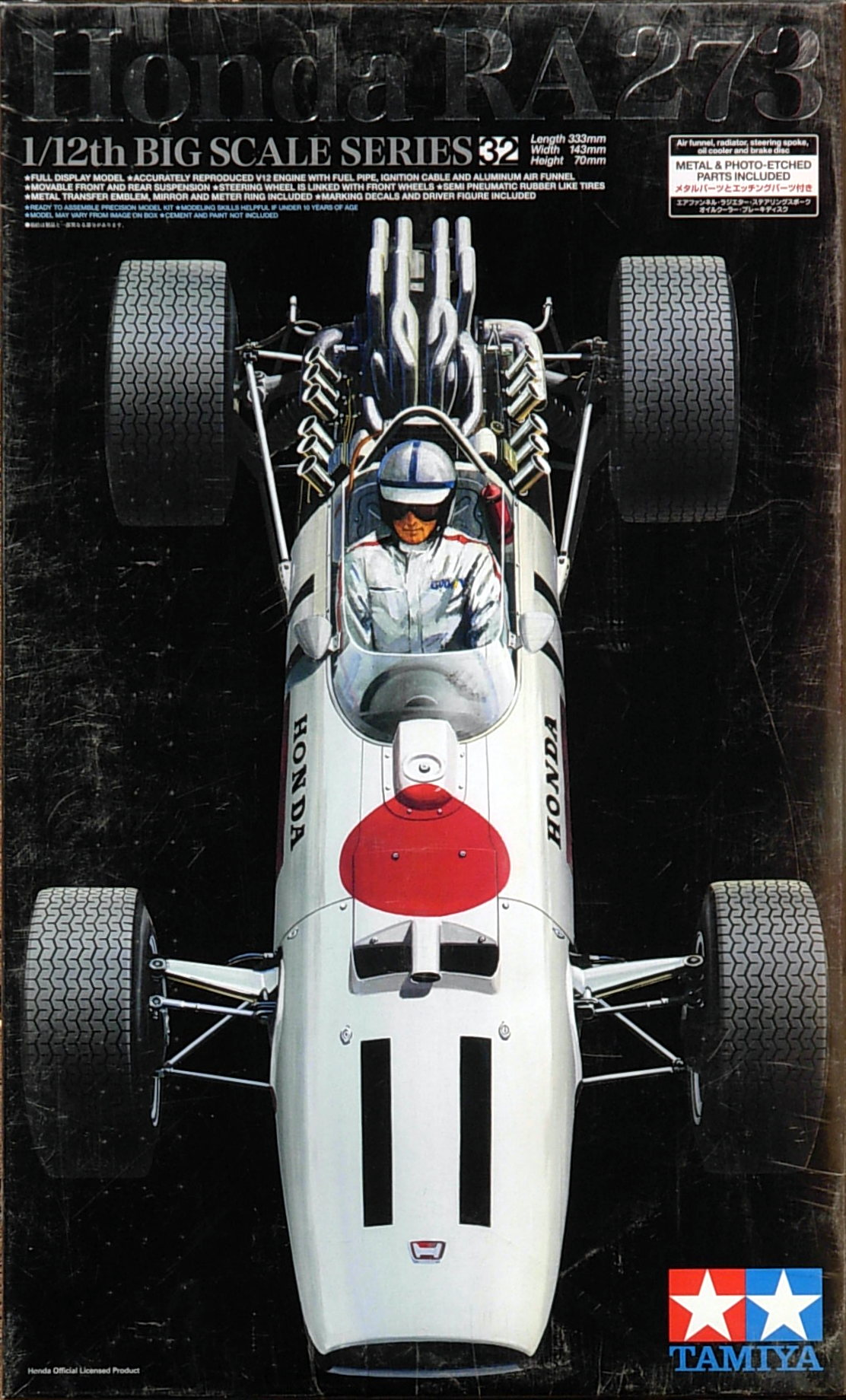 Honda RA273 - with etched parts