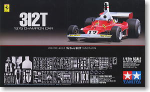 Ferrari 312T - with etched parts