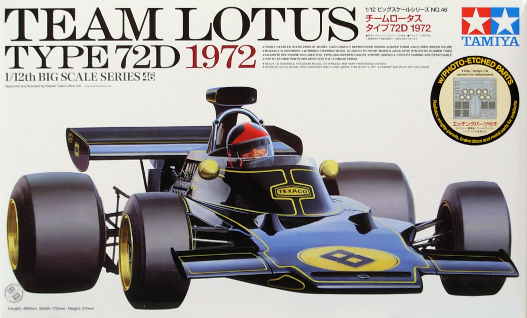 Lotus 72D 1972 w/Photo Etched Parts - Click Image to Close