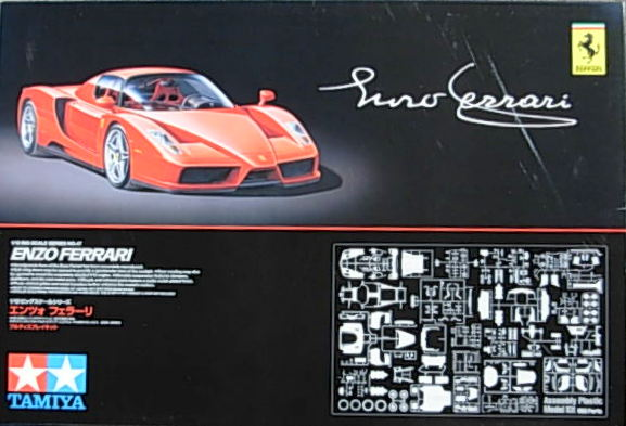 Enzo Ferrari w/Photo Etched Parts