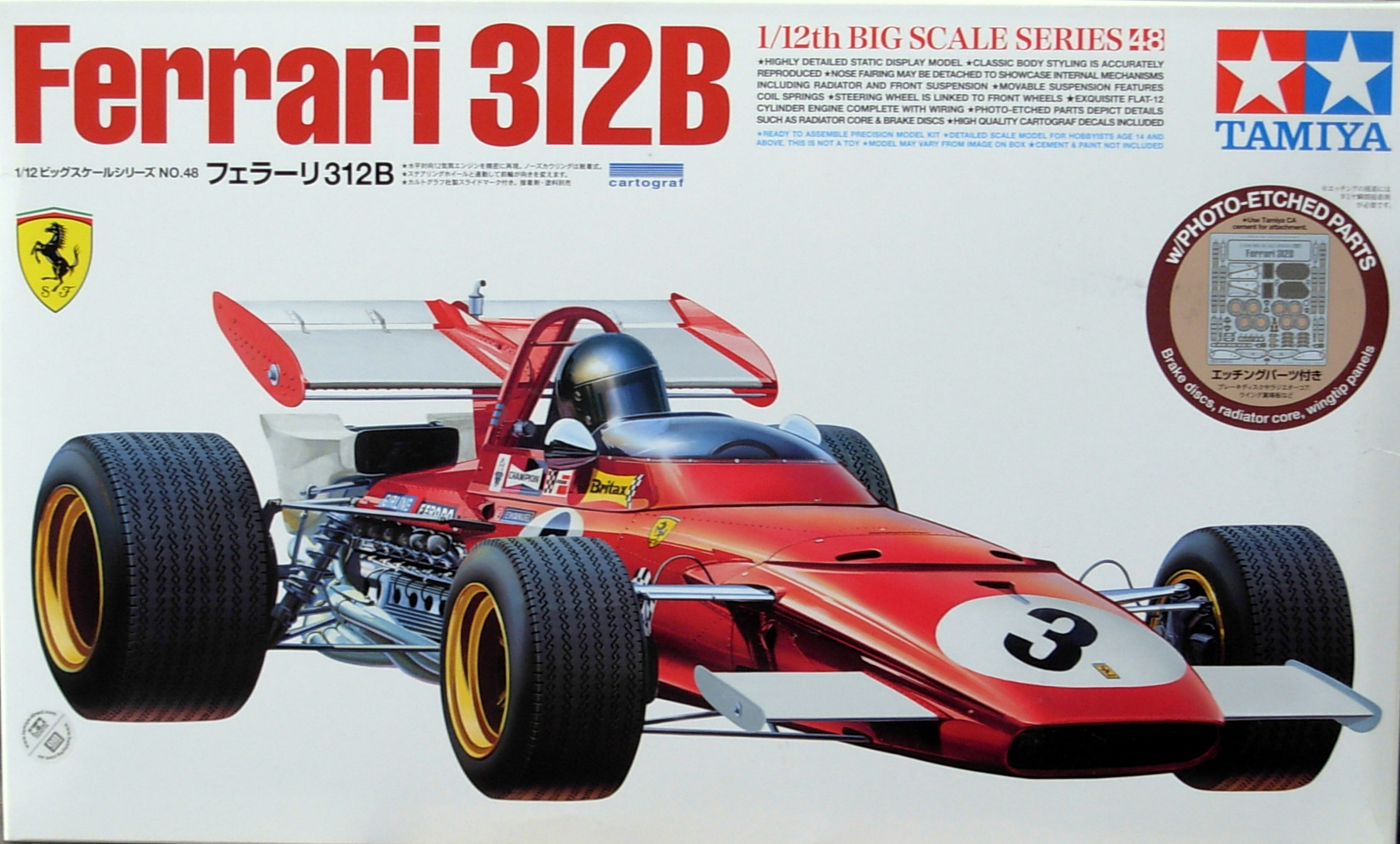 Ferrari 312B w/Photo Etched Parts