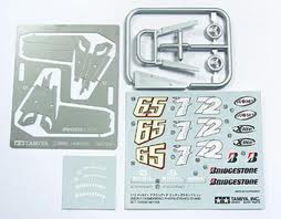 Ducati Desmosedici - Photo-Etched Stand Set