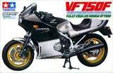 Fully Cowled Honda VF 750F