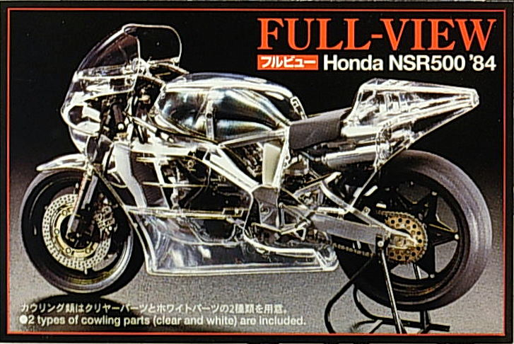 Full view Honda NSR500 '84