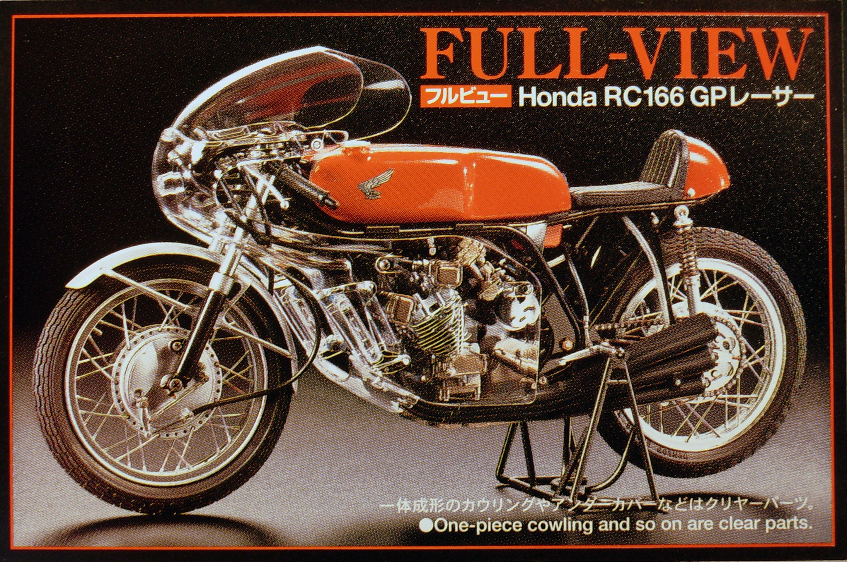 Full view Honda RC166