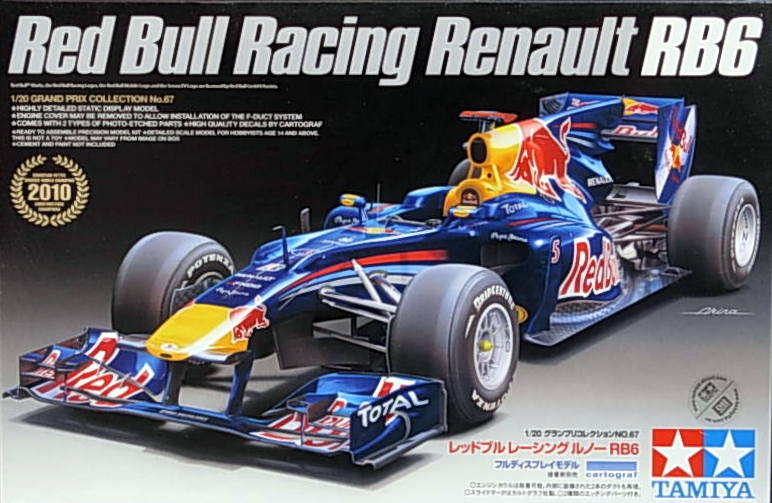Red Bull RB6 2010 w/etch parts