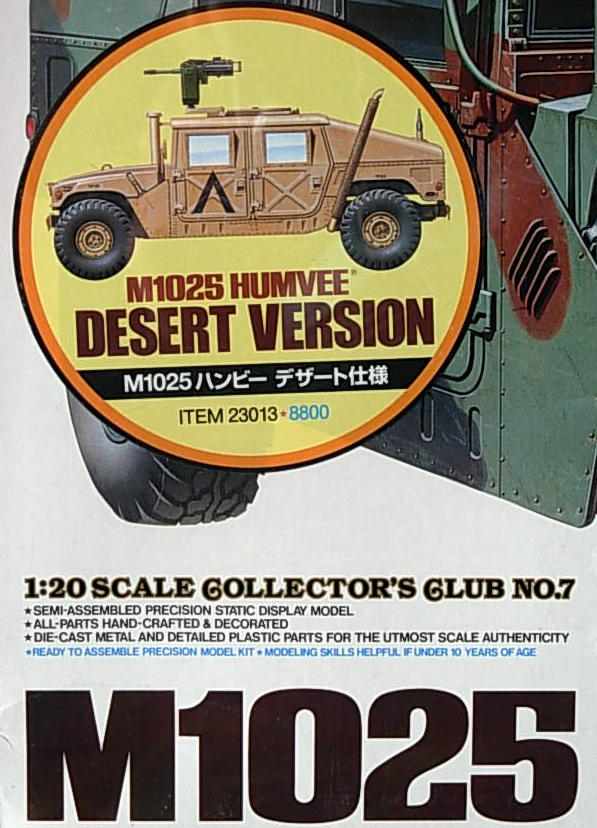 M-1025 Humvee- Desert Version- Collectors Club