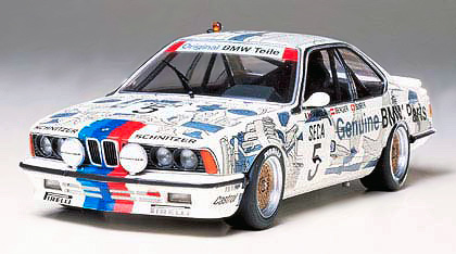 BMW M635 CSI Gr. A Racing
