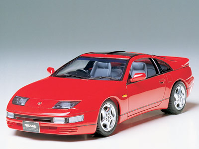 Nissan Fairlady 300ZX Turbo