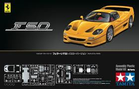 Ferrari F50 Yellow Version
