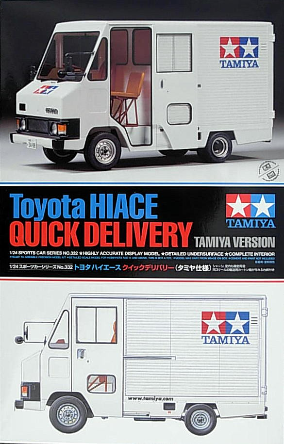 HiAce Quick Delivery (Tamiya)