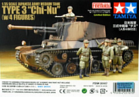 Japanese Type 3 Medium Tank - 1/35 Chi-Nu (w/4 Figures)