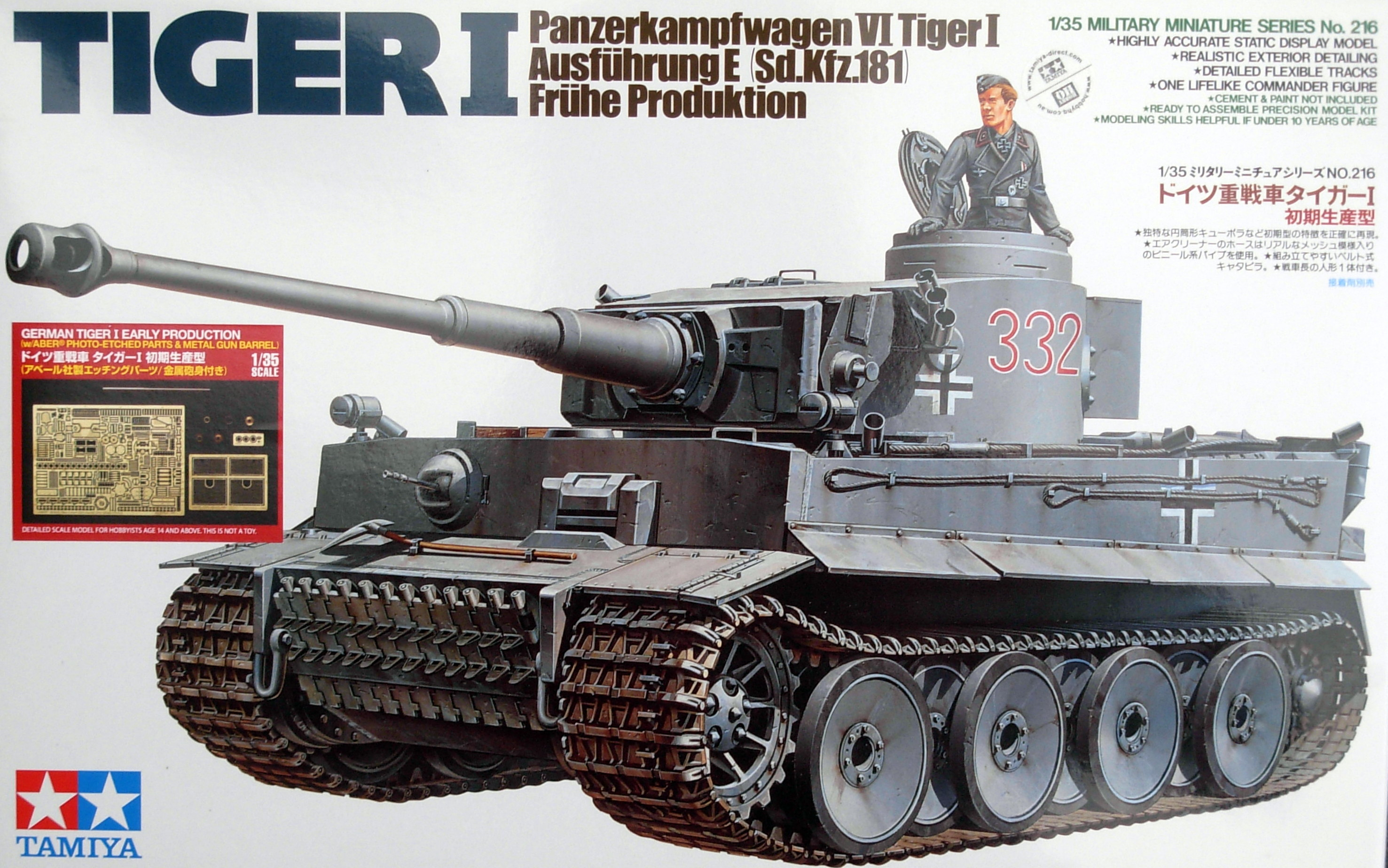 Tiger I Early with ABER etch and metal barrel