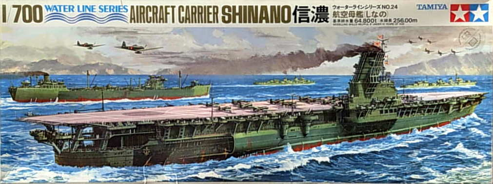 Shinano Aircraft Carrier (Old Tool)