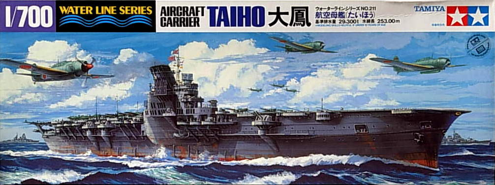 Taiho Aircraft Carrier (77050)