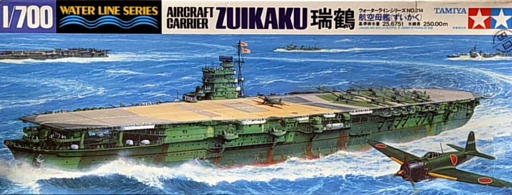 Zuikaku Aircraft Carrier