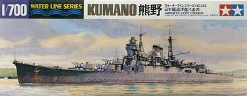 Kumano Light Cruiser (77019)
