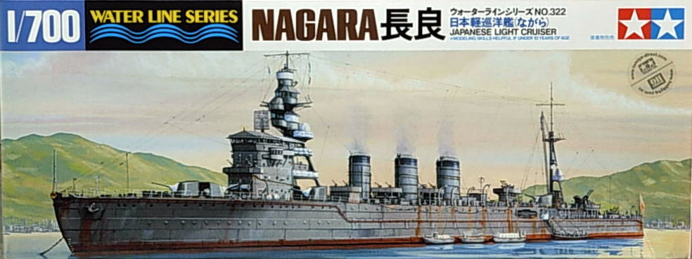 Nagara Light Cruiser