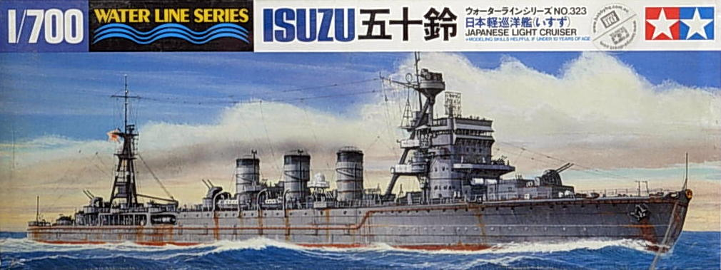 Isuzu Light Cruiser