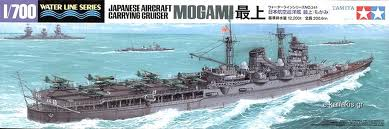 Mogami Aircraft Cruiser (new tool)