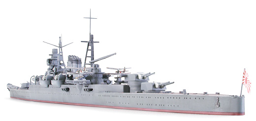 Mikuma Cruiser (new tool)