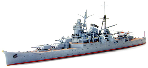 Kumano Light Cruiser