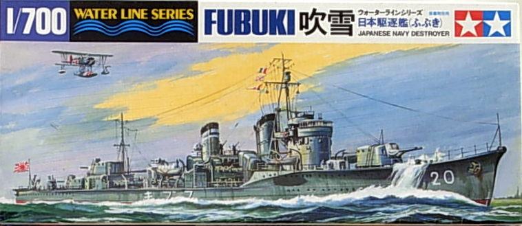 Fubuki Destroyer (77029)