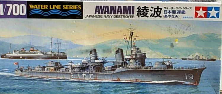 Ayanami Destroyer (77038)