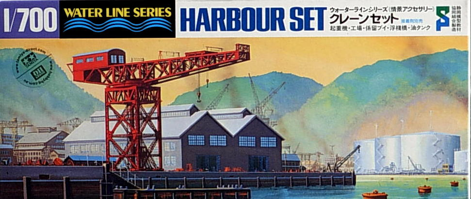 Harbor Set