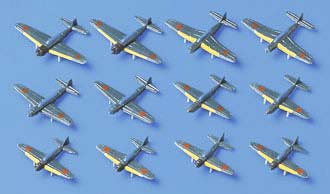 Jap. Naval Planes. Late Pacific War