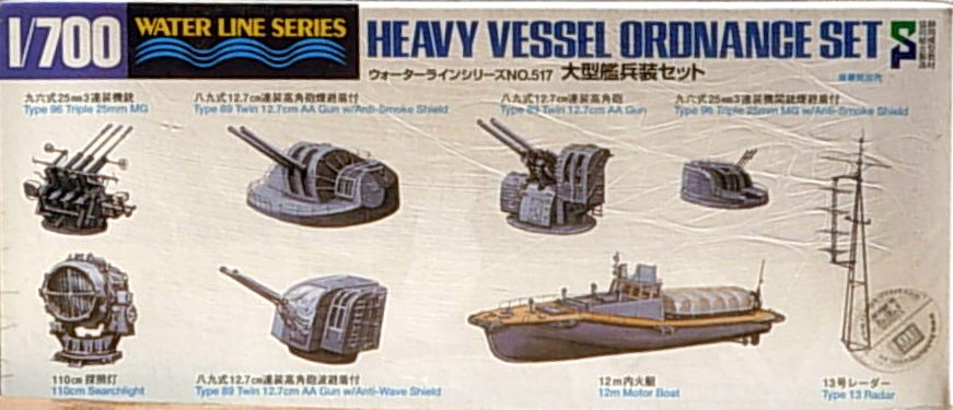 Heavy Vessel Ordnance Set - Click Image to Close