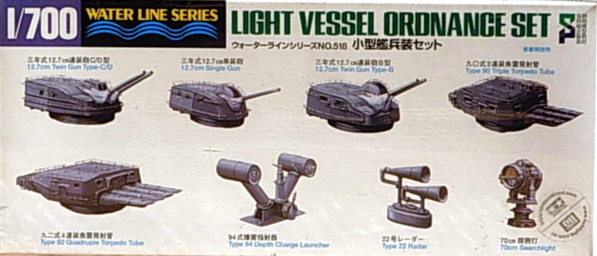 Light Vessel Ordnance Set