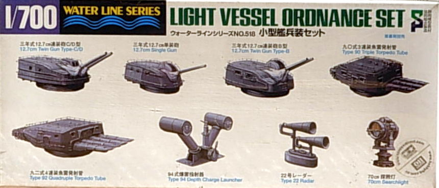 Light Vessel Ordnance Set - Click Image to Close