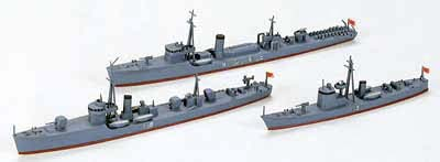 WW2 Japanese Navy Auxiliary Vessels Set