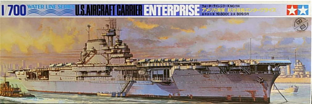 Enterprise U.S. Aircraft Carrier (77514)