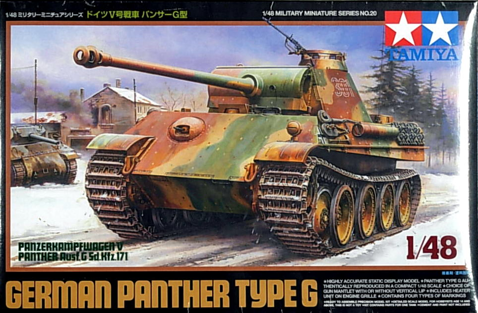 Panther Type G - Click Image to Close