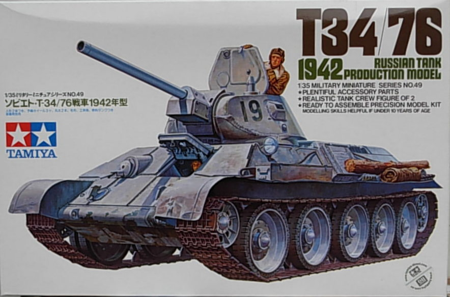 T-34/76 1942 Production Model (1 Hatch)