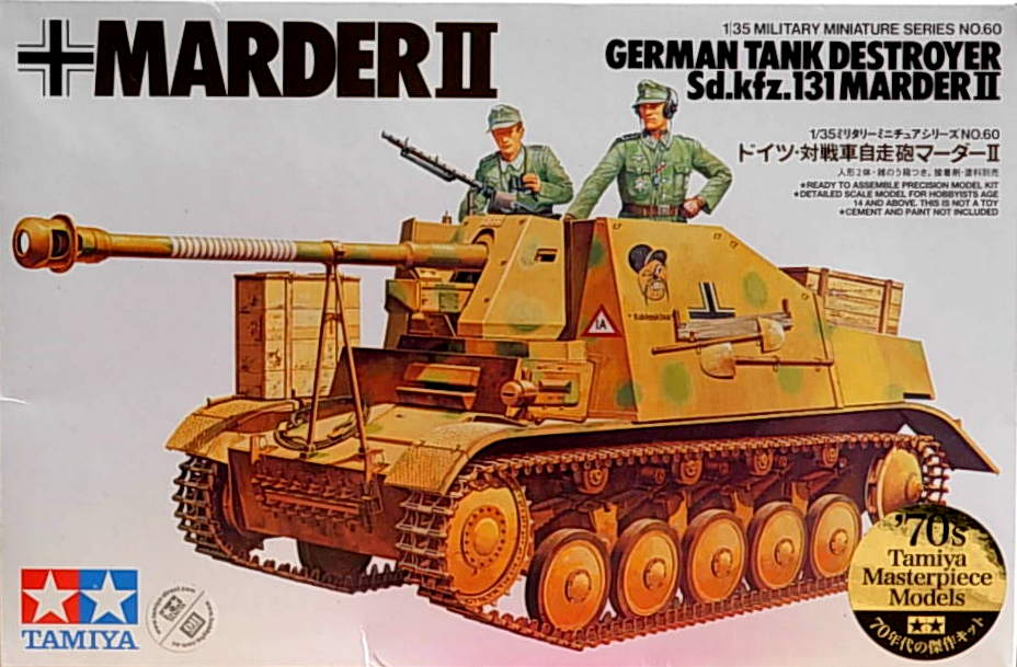 Marder II Tank Destroyer Sd.Kfz. 131