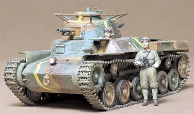 Japanese Type 97 tank w/2 figures