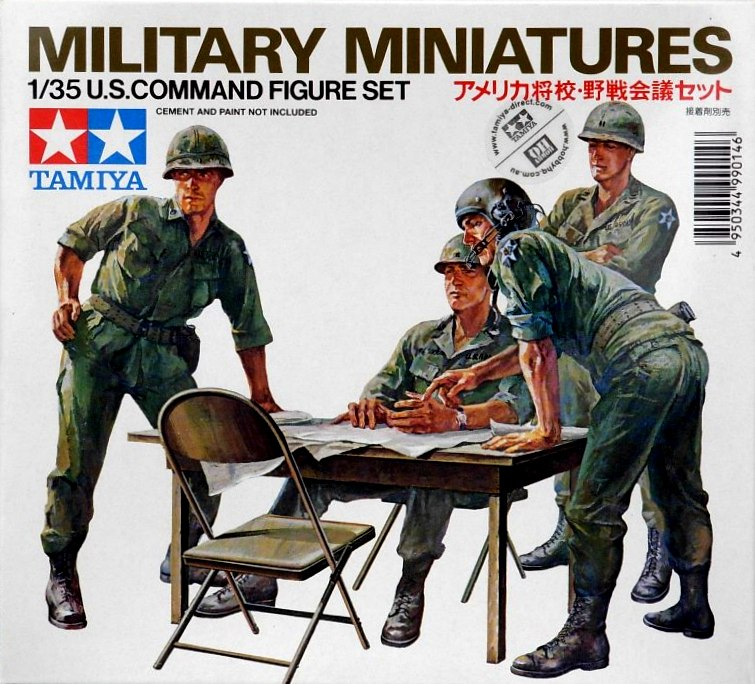 US Command Figure Set (4)