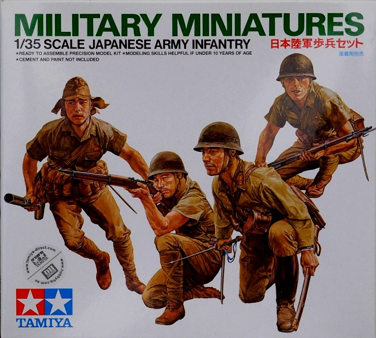 Japanese Army Infantry (4 figures)