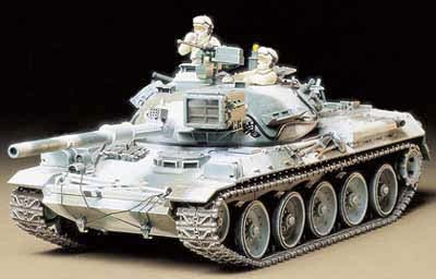 Japanese MBT Type.74 Tank