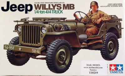 US Willys Jeep