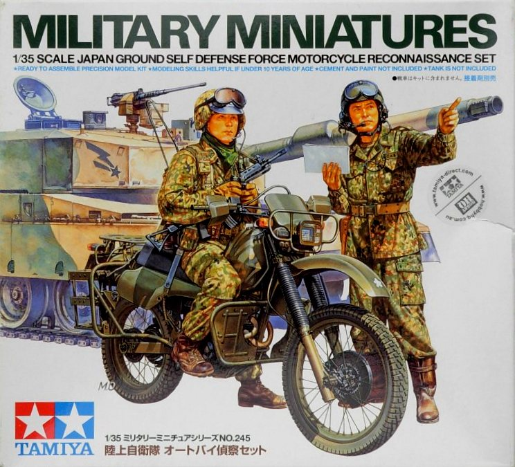 JGSDF Motorcycle Reccon Set