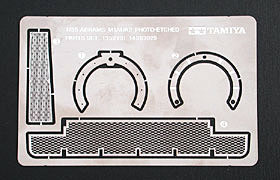 M1A1/A2 Photo-Etched parts set