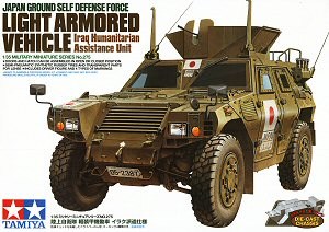 JGSDF Light Armored Vehicle-Iraq HAU