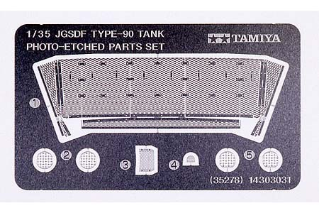 JGSDF Type 90 Tank- Photo Etched Parts set