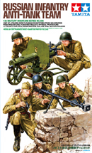 Russian Anti-Tank Team 1943-44. (5 figure set)