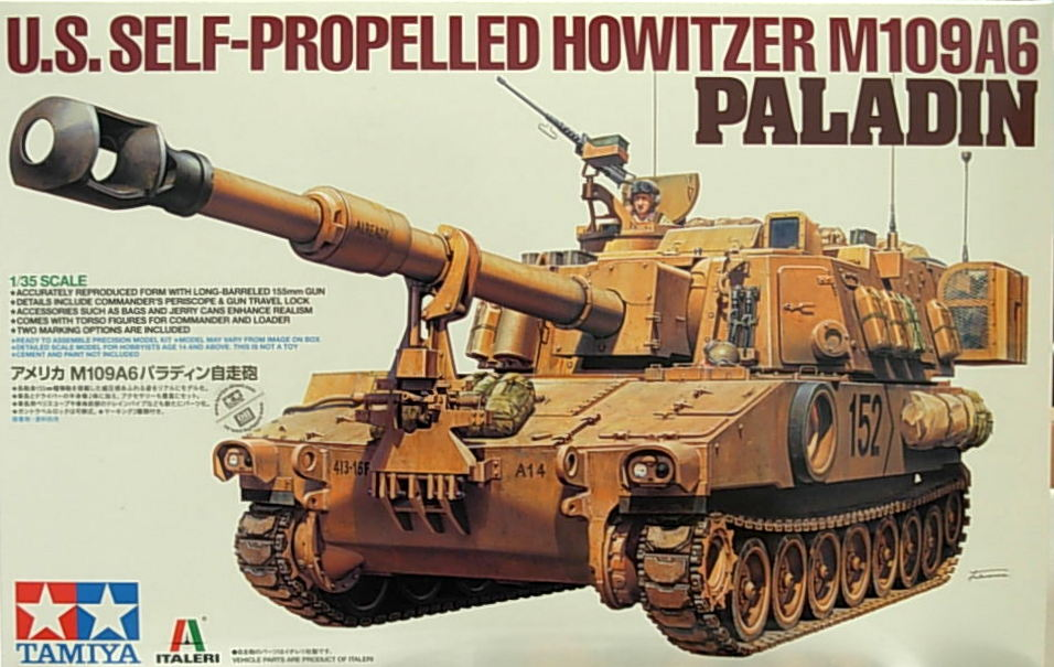 M109A6 Paladin Self-propelled artillery